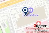 «ФОРБО-ФЛОРИНГ ПРЕДСТАВИТЕЛЬСТВО» на Яндекс карте