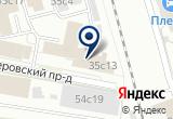 «Big screen servise» на Яндекс карте Москвы