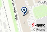 «Эстралин ЗВК, ООО» на Яндекс карте Москвы