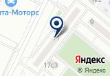 «ДИНГОСТ, ООО» на Яндекс карте