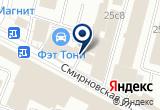 «Этирус, ООО, торговая компания, представительство в России» на Яндекс карте Москвы