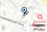 «Свет, торгово-производственная компания» на Яндекс карте Москвы