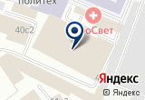 «Intui, компания по онлайн-бронированию авиабилетов и отелей» на Яндекс карте Москвы