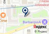 «ФЛОРА И ФАУНА» на Яндекс карте