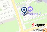 «Самрег, ООО» на Яндекс карте Москвы