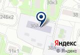 «Детский сад №1083» на карте