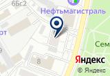 «Энергоремонт, ОАО, компания» на Яндекс карте Москвы