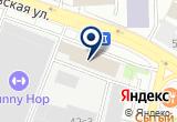 «ООО «ЮНИКОН», ООО» на Яндекс карте