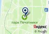 «Приём платежей вбиткоинах Cryptexy» на Яндекс карте Москвы