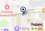 «Представительство конвертор» на Яндекс карте Москвы