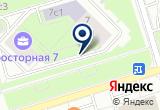 «Стоик НПО ЛТД» на Яндекс карте Москвы