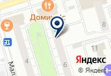 «Янтарь 2, ООО» на Яндекс карте Москвы