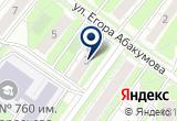 «Read.ru, пункт выдачи заказов» на Yandex карте