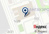 «Новая электрика, торговая компания» на Яндекс карте Москвы