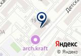 «Кровмонтаж, ООО» на Яндекс карте