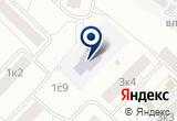 «Детский сад №1040» на карте