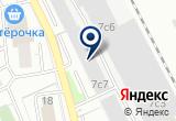 «Элком, НПП» на Яндекс карте Москвы