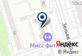 «Соляная пещера «Вита Бриз», ООО» на Яндекс карте