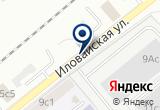 «ЭвриТрак, автосалон» на Яндекс карте Москвы