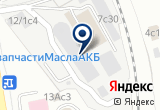 «ГИДРОКРОФ, ООО» на Яндекс карте