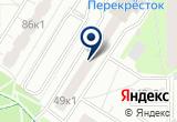 «АЛИСА» на Яндекс карте