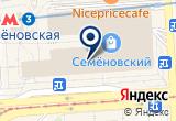 «Фреш-бар, ИП Павлова А.С.» на Яндекс карте Москвы