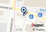 «ТЕРМ, ООО» на Яндекс карте Москвы