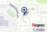 «ЧОП Ратник» на Яндекс карте