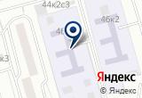 «Детский сад №1134» на Яндекс карте Москвы