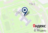 «Детский сад №1091» на Яндекс карте Москвы