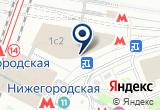 «Фибробетон, производственная компания» на Яндекс карте Москвы