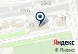 «Мосстройсертификация ГУП» на Яндекс карте Москвы