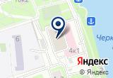 «Экоэнергосервис, ООО» на Яндекс карте Москвы