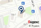 «ЭЛИТОН ЛТД.» на Яндекс карте