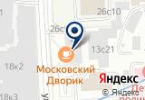 «Вито-1, комбинат питания» на Яндекс карте Москвы