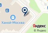 «Ханой-Москва, торгово-деловой центр» на Яндекс карте Москвы