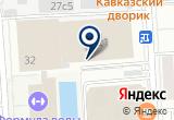 «ДЕЛЬФИНАРИЙ УТРИШСКИЙ» на Яндекс карте