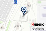 «ЭМАРО, ООО» на Яндекс карте Москвы
