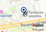 «МАРТИН ЗАО» на Яндекс карте