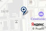 «Синтэр компания, ООО» на Яндекс карте Москвы