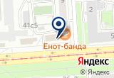 «Праздничное агенство» на Яндекс карте