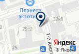 «Студия Мультифант» на Яндекс карте Москвы
