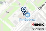 «Дом быта, ООО Олир» на Яндекс карте Москвы