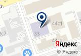 «СПЕЦИАЛЬНЫЕ ТЕХНОЛОГИИ ФИРМА» на Яндекс карте