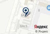 «Ремком-энерго» на Яндекс карте Москвы