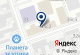 «Бизнес-инкубатор, НИУ ВШЭ» на Яндекс карте Москвы