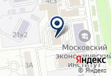 «Энетон, ООО, производственная компания» на Яндекс карте Москвы
