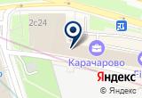 «Идеи роста, торговая компания» на Яндекс карте Москвы