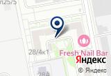«Сильвар, ООО» на Яндекс карте