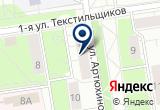 «Продуктовая аптека» на Yandex карте